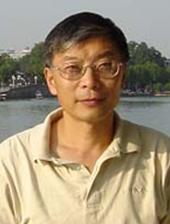 Shu Tao